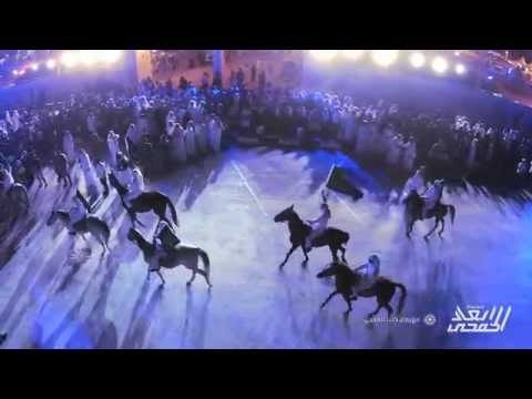 بالفيديو: حفل وكرنفال كلنا الخفجي من إنتاج «أبعاد الخفجي»