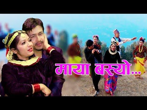 (माया बस्याे || New Nepali Lok dohori 2074... 5 minutes, 42 seconds.)