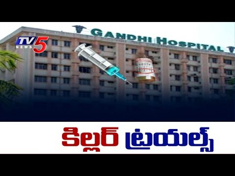 Special Focus On Expiry Injections in Gandhi Hospital
