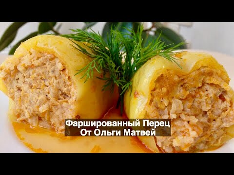 Рецепт салата из помидор и баклажан