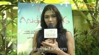 Risha at Vethu Vettu Movie Audio Launch