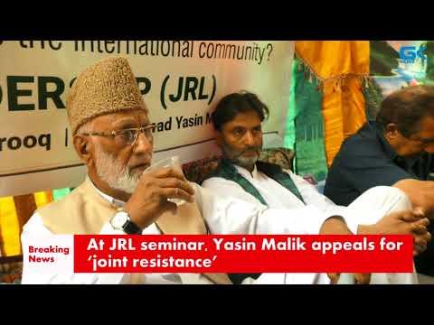 At JRL seminar, Yasin Malik appeals for 'joint resistance'
