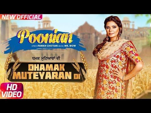 Poonian (Full Video) | Satinder Satti | Mr Wow | L