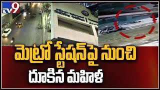 Woman falls down from Metro station in Hyderabad - TV9