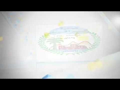 نبذه عن جمعية البر الخيرية بالمحاني