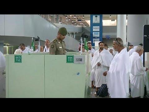 Σ. Αραβία: Δρακόντεια μέτρα ασφαλείας για το προσκύνημα στη Μέκκα