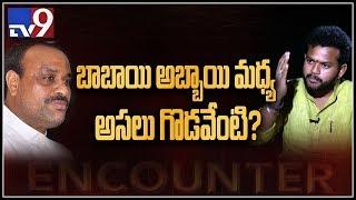Video What is the quarrel between MP Ram Mohan Naidu and Acham Naidu? - Watch in Encounter! - TV9 MP3, 3GP, MP4, WEBM, AVI, FLV Juli 2018