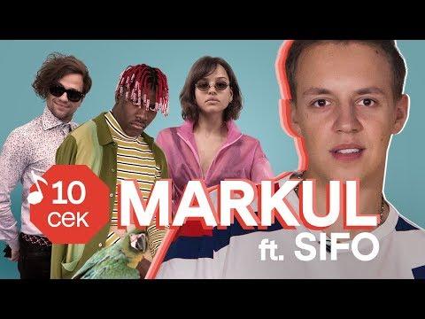 Узнать за 10 секунд – Markul