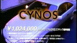 "Download Lagu TOYOTA 「CYNOS」 ""globe"" CM Mp3"