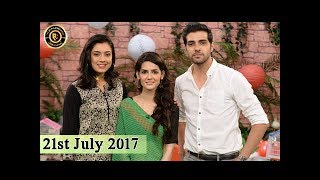 In today's show we had a special guest Furqan Qureshi and Sabrina Naqvi Invite by Madiha Imam Topic: Furqan Qureshi and Sabrina Naqvi Interview Host: ...