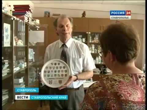 Целительная сила ставропольского молока
