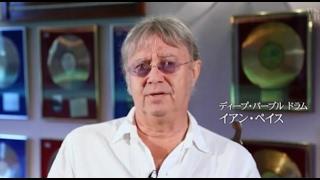 Highway Star / Deep Purple Interview