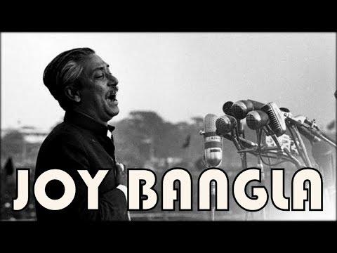 JOY BANGLA ।। জয় বাংলা ।। PRITOM AHMED ।। বঙ্গবন্ধুর ভাষণ ও গান