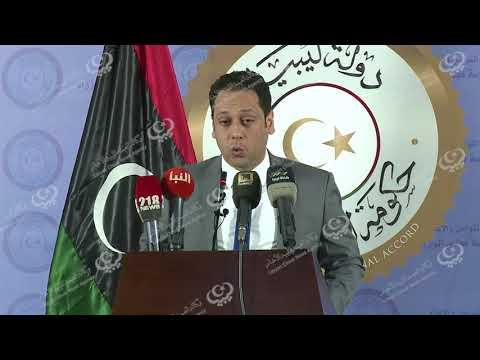 مؤتمر صحفي للناطق الرسمي باسم رئيس المجلس الرئاسي