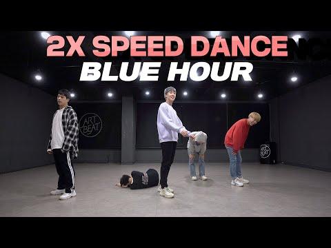 [2배속 커버댄스] TXT - 5시 53분의 하늘에서 발견한 너와 나 BLUE HOUR | 2x Speed Dance Cover