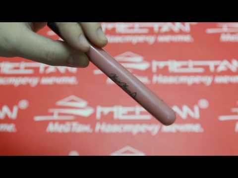 Блеск для губ «Калейдоскоп чувств» № 4 Yao Yan MeiTan