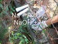Enlace a Sodio + agua [Na+H2O]