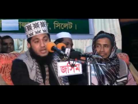 এই হুজুরের স্টার জলসার নাটক নিয়ে ওয়াজ ও গান শুনুন -কিরন মালা, পাখি নাটক- Star jalsa - Zee Bangla