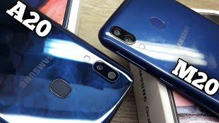 Galaxy A20 vs Galaxy M20 - Which Should You Buy ?