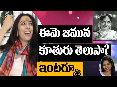 Sr Actress Jamuna Daughter Sravanthi Juluri Interview Part1