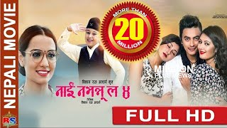 Video Superhit Movie || NAI NABHANNU LA 4 || नाई नभन्नु ल ४ || By Bikash Raj Acharya MP3, 3GP, MP4, WEBM, AVI, FLV Oktober 2018