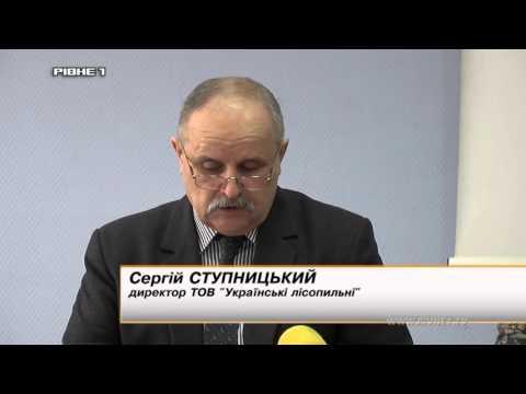 """Яка подальша доля """"Української лісопильні"""" у Костополі? [ВІДЕО]"""