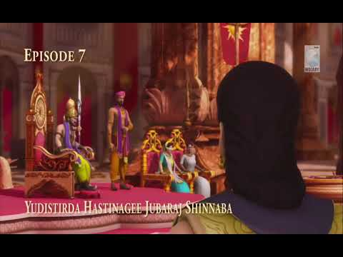 Episode 7: Yudistirda Hastinagee Jubaraj Shinnaba (Manipuri Mahabharat).