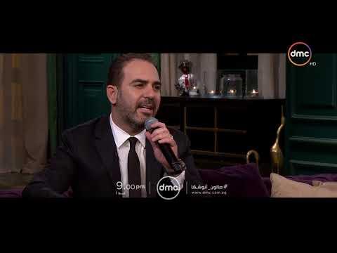 وائل جسار يحكي قصة زواجه لأنوشكا الأربعاء