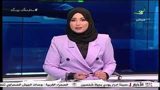 أخبار الصحف : أهم ما جاء في الصحف الوطنية والدولية ليوم الخميس 08 أفريل 2021