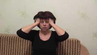 Упражнения, которые снимают боль в области лба