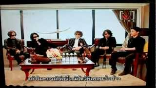 L'Arc en Ciel - Teaser Exclusive Interview By Channel [V] Thailand