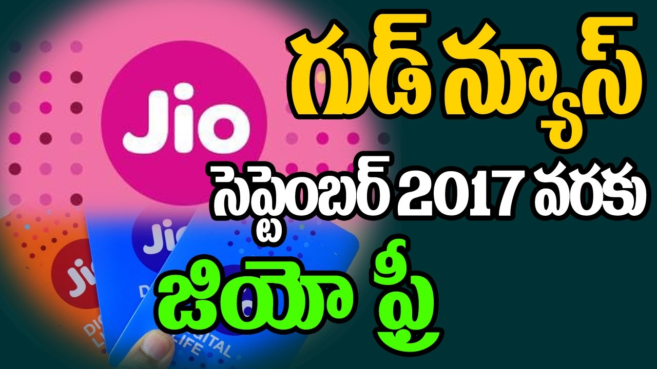 Jio Big Offer ..!!