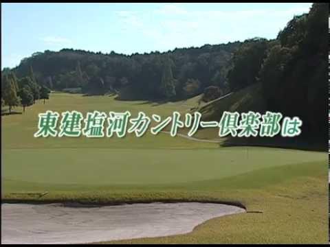 東建塩河カントリー倶楽部 テレビCM 飛騨牛編