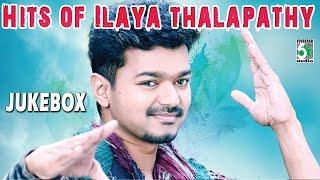 Vijay Super Hits Songs   | Hits of Ilayathalapathy Juke Box