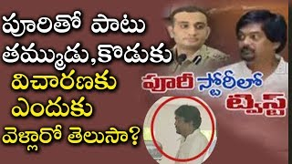 Puri Jagannadhs Brother and Son in Drugs Case