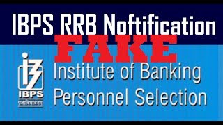 In this video we shall discuss IBPS RRB 2017 Official Notification. Most of the exams including Bank Examinations like IBPS - PO and Clerk , RAILWAYS,SSC, BANK PO, RRB PO, RBI CLERK, SSC MTS, LIC, RBI and other competitive exams consist of questions from this topic and many students facing difficulty while solving these questions. Here, We tried to help you by providing these daily videos. You will definitely find change in your speed and accuracy while solving these type of questions.**************************************************Subscribe Us :   https://www.youtube.com/channel/UCKQ5AV1FRAVRy381SVlsDqQ?sub_confirmation=1**************************************************Like & Follow Our Facebook Page: https://www.facebook.com/fuelupacademy/Follow us on Twitter: https://twitter.com/fuelupacademyFollow us on Instagram : https://www.instagram.com/fuelupacademy/*********************************************Contact : info@fuelupacademy.com,  fuelupacademy@gmail.com*********************************************Web : www.fuelupacademy.com