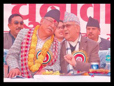 (UML-Maoist announce party alliance after elections - Duration: 4 minutes, 29 seconds.)