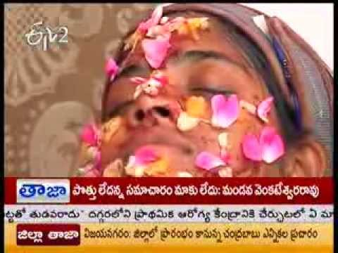 Sakhi ??? - 17th April 2014 17 April 2014 05 PM