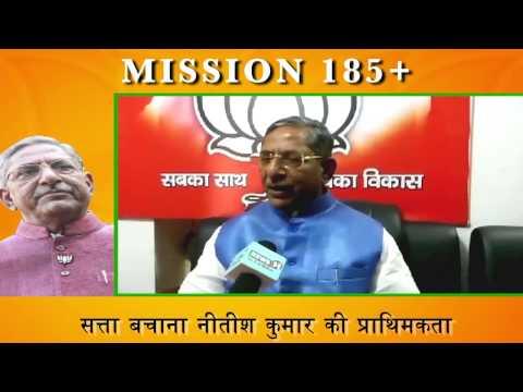 सत्ता बचाना नीतीश कुमार की प्राथिमकता:Nand Kishore Yadav