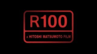 Nonton R100   2013   Official Trailer   English Subtitles Film Subtitle Indonesia Streaming Movie Download