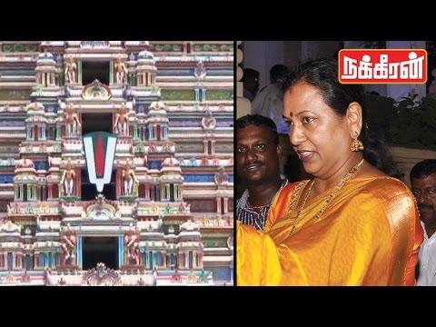 Premalatha-Vijayakanth-visit-Srirangam-Temple--Exclusive-Video