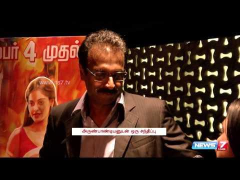 Arun Pandian talks about   Savale Samali     Super Housefull   News7 Tami