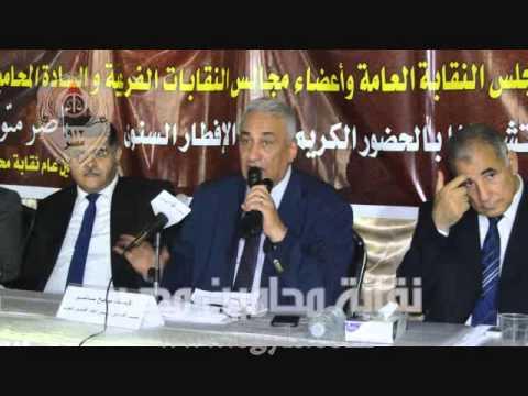 شمال القاهرة تُرحب بندب المستشار الرشيدي رئيسًا لمحكمة شمال القاهرة