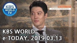 KBS WORLD e-TODAY [ENG/2019.03.13]