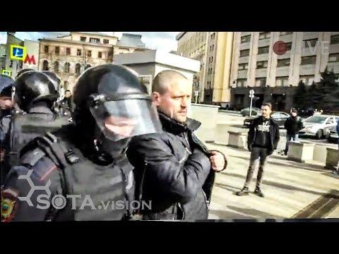 Прямо сейчас на Лубянке около здания ФСБ проходит акция против обнуления президентских сроков, полиция задерживает людей