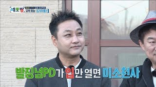 Video [All Broadcasting in the world] 세모방:세상의모든방송 - Mongolia MC Be surprised 20170528 MP3, 3GP, MP4, WEBM, AVI, FLV November 2017