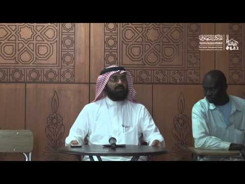 Migration of the Prophet PBUH 3