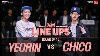 Yeorin vs Chico – 2019 LINE UP SEASON 5 POPPING Round of 16
