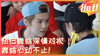 Video SO SWEET!Lu Han&Dilireba finger to finger[Running Man China] | Show Fever MP3, 3GP, MP4, WEBM, AVI, FLV Desember 2018