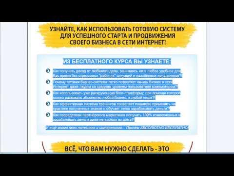 0 Самый разыскиваемый генератор Одностраничников в Рунете фото